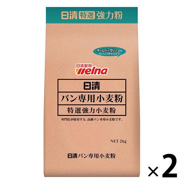 日清フーズ 日清 パン専用小麦粉 ショップ 新作 ×2個 2kg