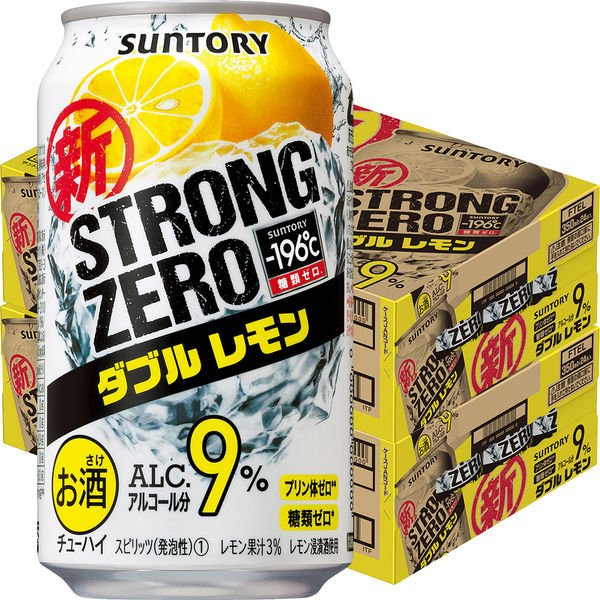 送料無料 チューハイ 新作多数 缶 激安セール -196℃ストロングゼロ 2ケース 48本 ダブルレモン 350ml