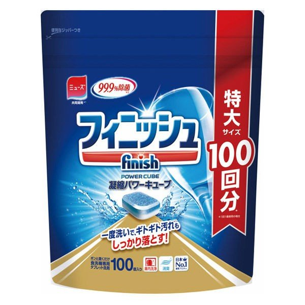 登場大人気アイテム フィニッシュ パワーキューブL 大容量 100粒入 食洗機用洗剤 春の新作 レキットベンキーザー 1個