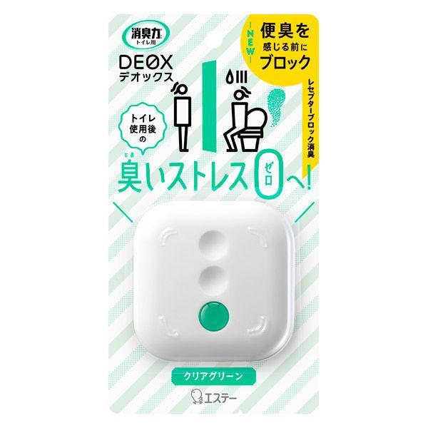 お中元 消臭力DEOX デオックス トイレ用 消臭剤 芳香剤 (人気激安) クリアグリーン 本体6mLエステー 置き型