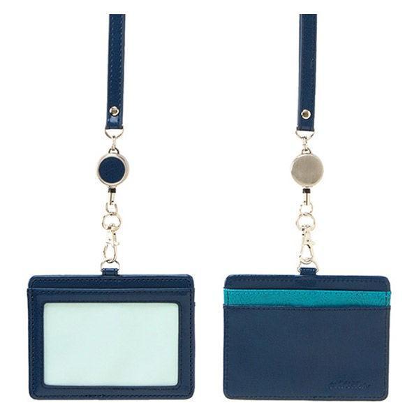 IDカードホルダー リール付き 2020新作 ブルー 青 BP-5703-10 ベルポスト セキセイ 特価キャンペーン