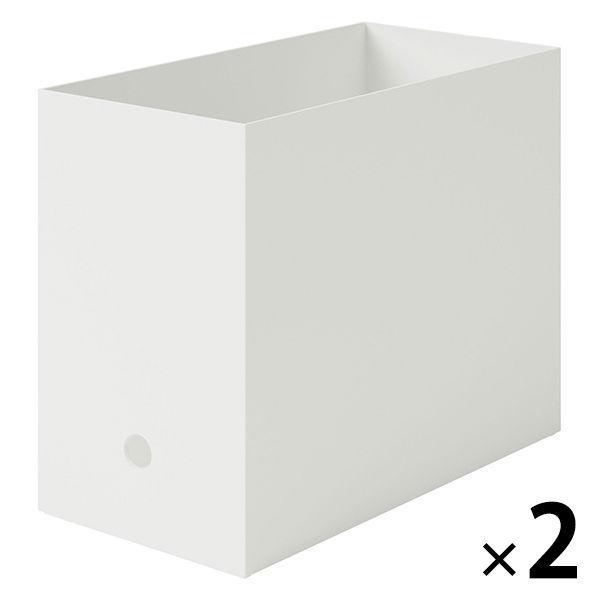 無印良品 ポリプロピレンファイルボックス スタンダード 今だけスーパーセール限定 ワイド A4用 2個 いよいよ人気ブランド 1セット 約15×32×24cm 良品計画