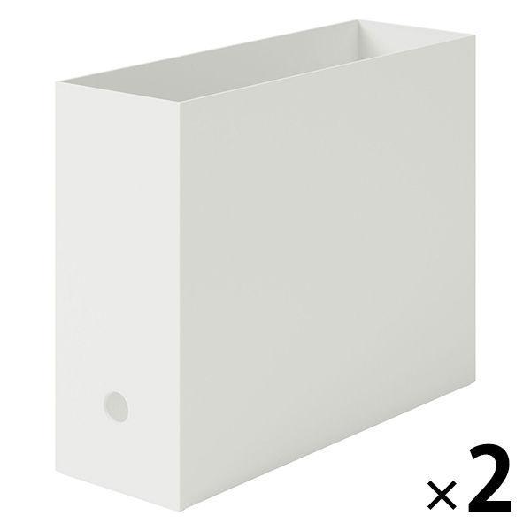 無印良品 ポリプロピレンファイルボックス 期間限定お試し価格 スタンダード ホワイトグレー ランキング総合1位 良品計画 約幅10×奥行32×高さ24cm 2個 1セット