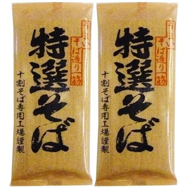 山本食品 日本正規品 特選そば 2袋 出群 200g×2