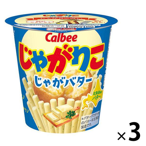 本店 カルビー じゃがりこじゃがバター 58g 正規品スーパーSALE×店内全品キャンペーン 1セット 3個
