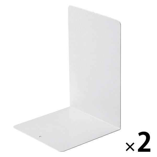 無印良品 高価値 スチール仕切板 大 SALE 良品計画 2個 76151654