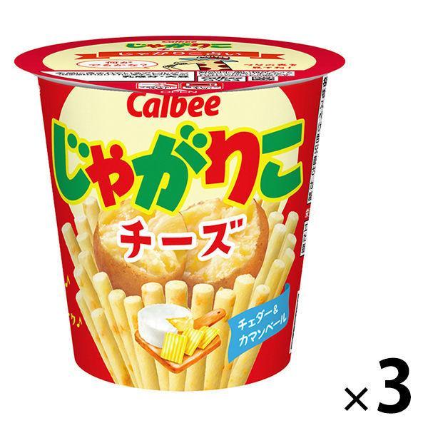 人気商品 カルビー じゃがりこチーズ セール特価 58g 1セット 3個