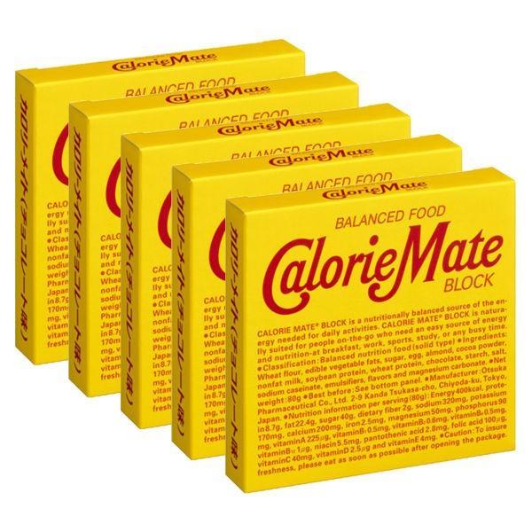 通販 カロリーメイトブロック 贈与 チョコレート味 1セット 栄養補助食品 大塚製薬 5箱入