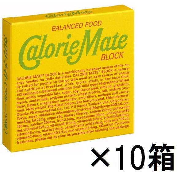 カロリーメイトブロック フルーツ味 セール 1セット 10箱入 予約販売品 栄養補助食品 大塚製薬