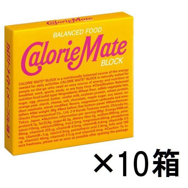 カロリーメイトブロック メープル味 1セット 大塚製薬 マート 無料 10箱入 栄養補助食品