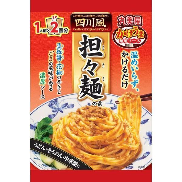 丸美屋 かけうま麺用ソース 四川風担々麺の素 袋入 驚きの値段 正規品送料無料 160g 1個 1人前×2回分