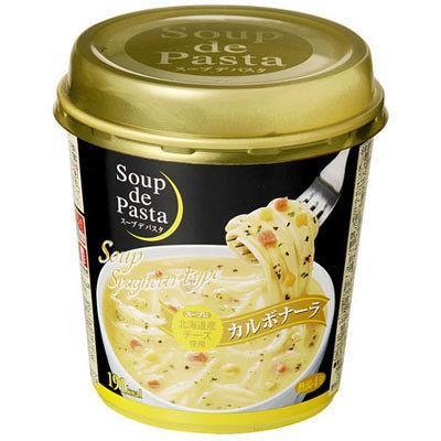 ヤマダイ Soup de 訳あり商品 3個 カルボナーラ Pasta 公式サイト