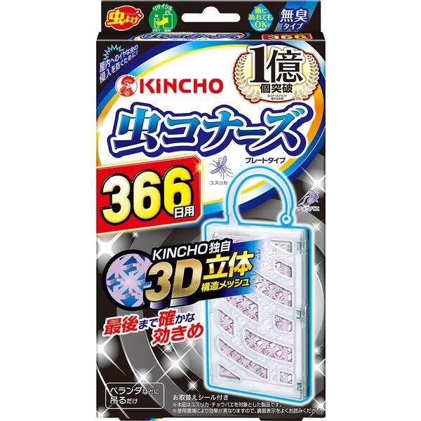 出群 市販 虫コナーズ プレートタイプ366日用 大日本除虫菊 1個