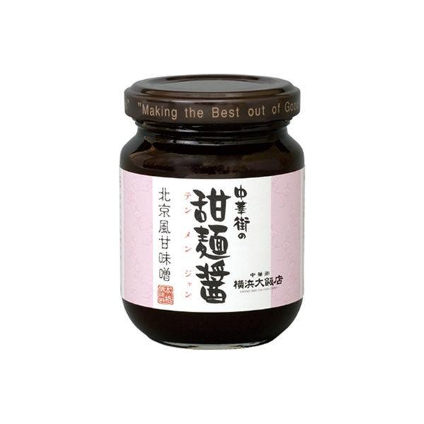 横浜大飯店 『1年保証』 中華街の甜麺醤100g 1セット チープ 2個入