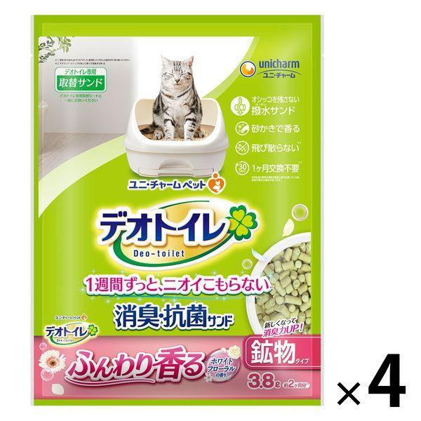 箱売り デオトイレ ふんわり香る消臭 抗菌サンド ホワイトフローラル3.8L 4袋 国産品 猫砂 開催中 チャーム ユニ