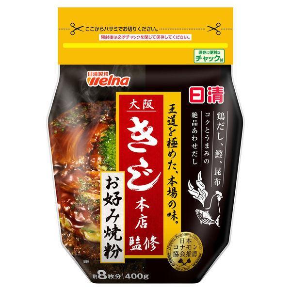 日清フーズ 当店は最高な 新生活 サービスを提供します 日清 大阪きじ本店監修お好み焼粉 400g ×1個