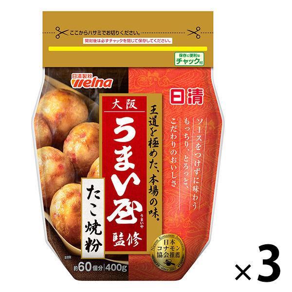 引出物 日清フーズ 日清 大規模セール 大阪うまい屋監修たこ焼粉 400g ×3個