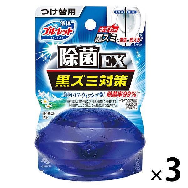 液体ブルーレットおくだけ除菌EX 今だけ限定15%OFFクーポン発行中 トイレタンク芳香洗浄剤 つけ替え用 パワーウォッシュの香り 3個 小林製薬 70ml 超激安 1セット