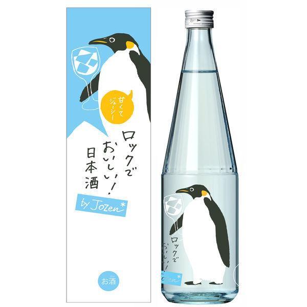 白瀧酒造 ロック酒の上善如水 数量限定 ギフ_包装 純米 日本酒