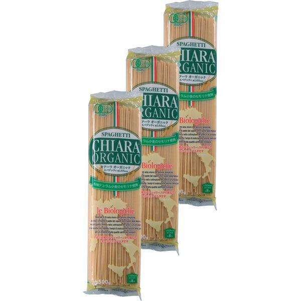 富士貿易 キアーラ 公式通販 オーガニックスパゲティ 500g 新色追加して再販 1セット 3個