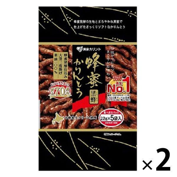 東京カリント メーカー在庫限り品 黒蜂 25g×5パック 1セット 2袋入 ご予約品