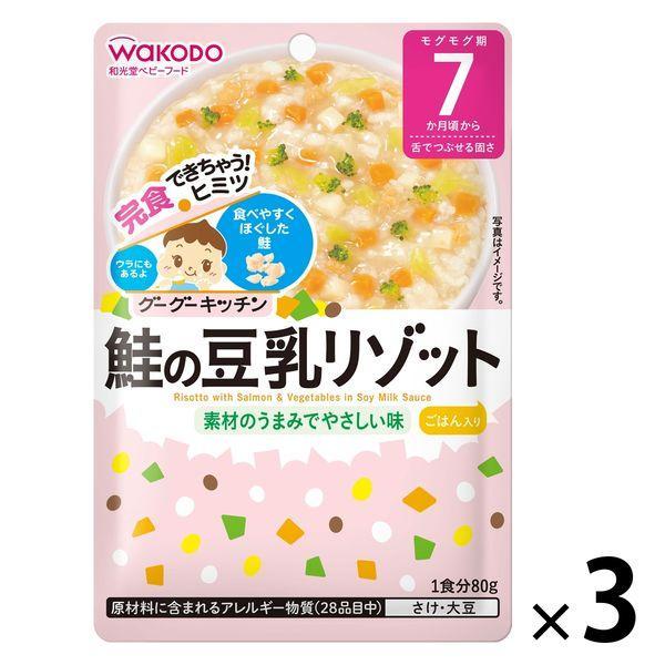 7ヵ月頃から 値引き WAKODO 和光堂ベビーフード グーグーキッチン 鮭の豆乳リゾット 物品 離乳食 ベビーフード 80g アサヒグループ食品 3個