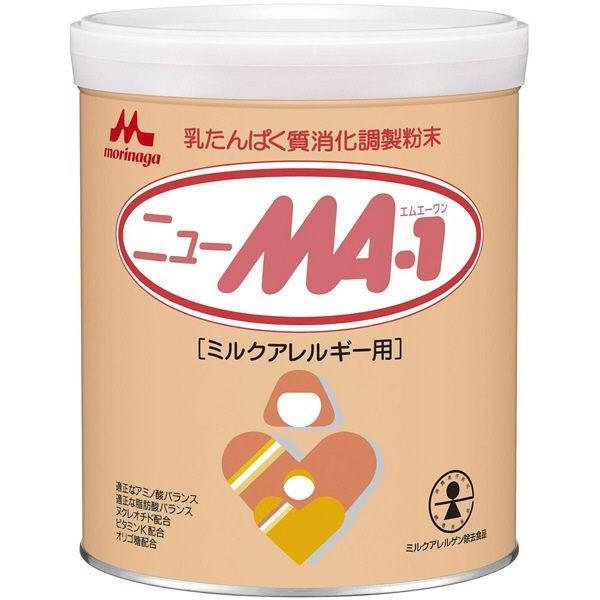 0ヵ月から 森永 特殊ミルク ニューMA-1 通販 激安◆ 割引 大缶 1缶 森永乳業 800g 粉ミルク