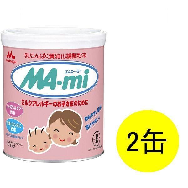 0ヵ月から 森永 特殊ミルク MA-mi 大缶 800g 森永乳業 粉ミルク 2缶 公式ショップ 1セット NEW ARRIVAL