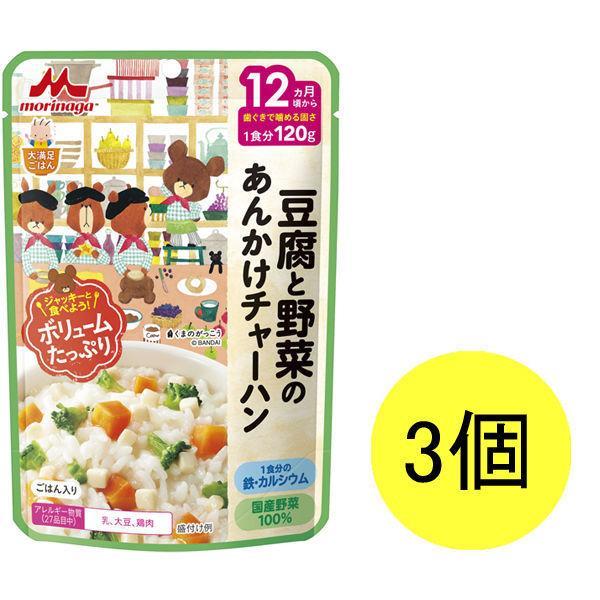 12ヵ月頃から 森永ベビーフード 大満足ごはん 豆腐と野菜のあんかけチャーハン 120g 海外並行輸入正規品 ベビーフード 1セット 離乳食 《週末限定タイムセール》 森永乳業 3個