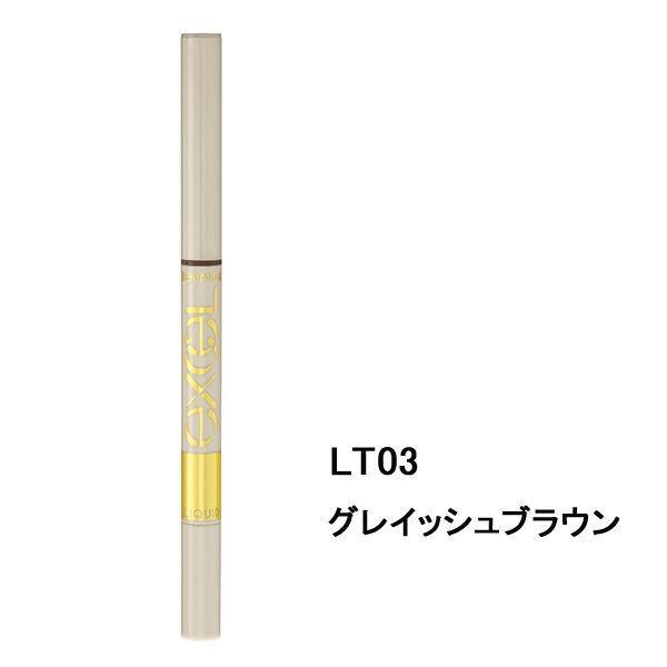 サナ excel 限定モデル エクセル ロングラスティングアイブロウ 注目ブランド LT03 グレイッシュブラウン 常盤薬品工業