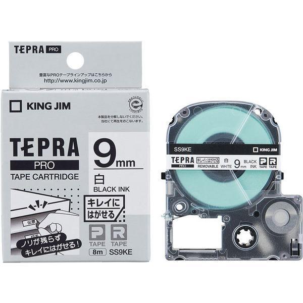 セール 登場から人気沸騰 キングジム テプラ PROテープ 9mm キレイにはがせる 黒文字 中古 SS9KE 1個 白ラベル