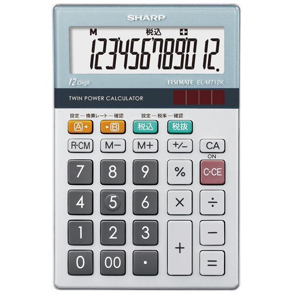 シャープ 買取 12桁小型卓上電卓 半額 EL-M712-K