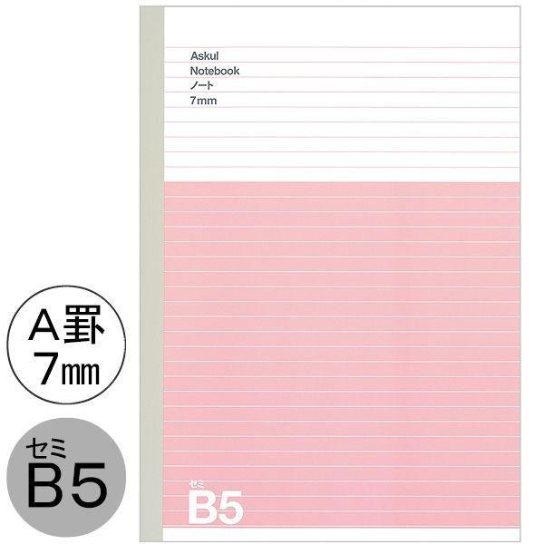 品質保証 アスクルオリジナルノート セミB5 A罫7mm 定番キャンバス 30枚