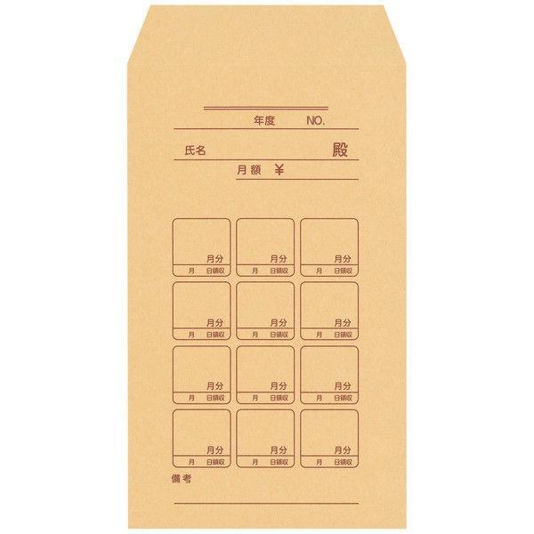 今村紙工 月謝袋 激安通販 茶 50枚 卓越 角8 GF-50