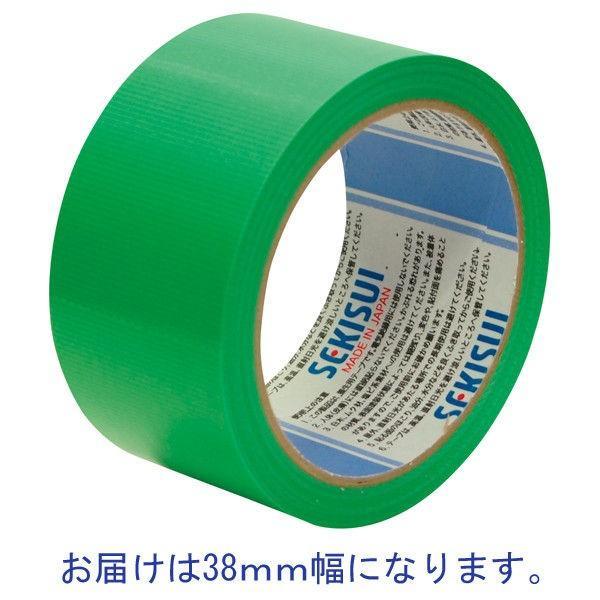 養生テープ スパットライトテープ 送料0円 No.733 新作入荷!! 緑 積水化学工業 1巻 幅38mm×25m