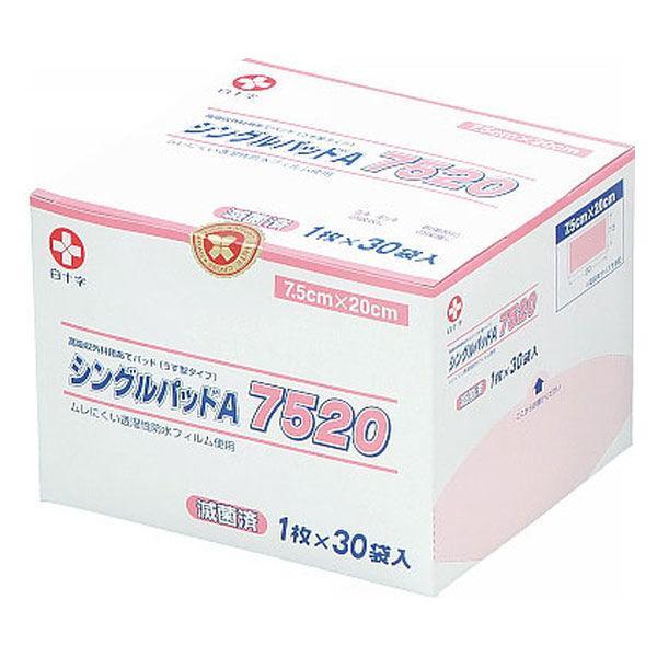 白十字 シングルパットA 7520 滅菌済 30枚入 19056 入荷予定 信憑 1箱