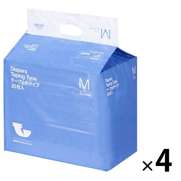 アスクル×エルモアいちばん 大人用紙おむつ テープ M 全品送料無料 期間限定で特別価格 1ケース 80枚:20枚入×4個