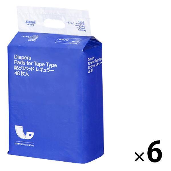 アスクル×エルモアいちばん 尿とりパッドレギュラー 1箱 全国一律送料無料 288枚:48枚×6パック入 着後レビューで 送料無料