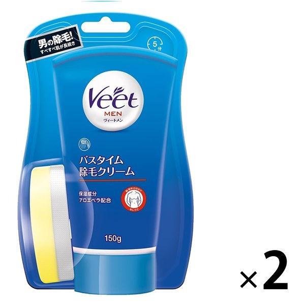 ヴィート メン Veet Men バスタイム除毛クリーム 敏感肌用 2個 ジャパン アウトレットセール 毎日がバーゲンセール 特集 150g レキットベンキーザー 専用スポンジ付き