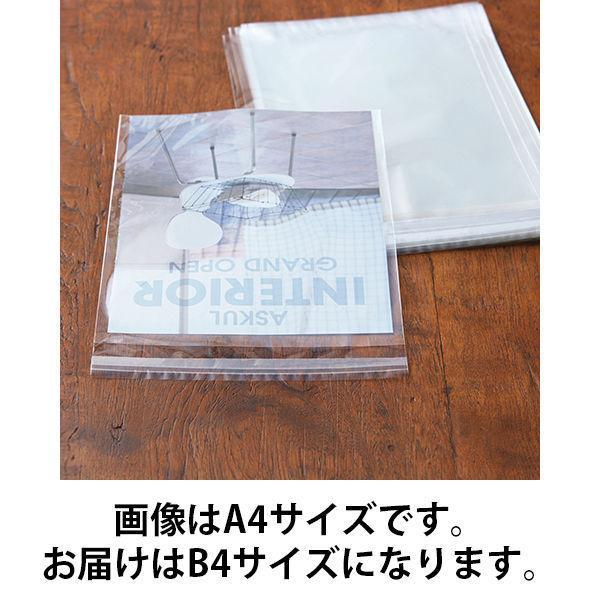 アスクル OPP袋フタ付 シール付 100枚入 SALE 1袋 B4用 送料0円
