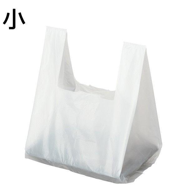 伊藤忠リーテイルリンク レジ袋弁当用 乳白 小 1袋 100枚入 国内在庫 セール開催中最短即日発送