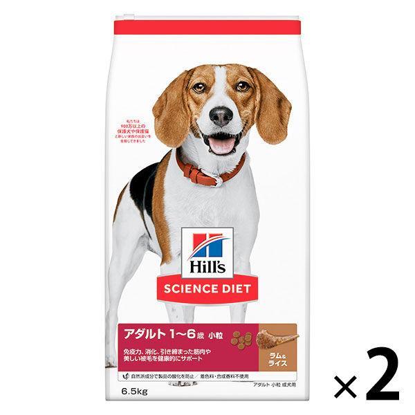 サイエンスダイエット (SCIENCE DIET) ドッグフード アダルト  成犬用 1歳·6歳 小粒 ラム&ライス 6.5kg×2袋
