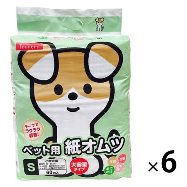 箱売り inuneru(イヌネル) 紙オムツ S 60枚入×6袋 ペットライブラリー