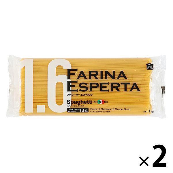 ファリーナエスペルタ 信憑 スパゲッティーニ 超人気 専門店 1.6MM 1セット 2個 1kg