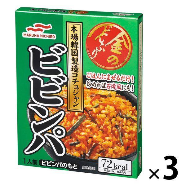 マルハニチロ 金のどんぶり 本場韓国風コチュジャンビビンパ丼 100g 1セット(3個)