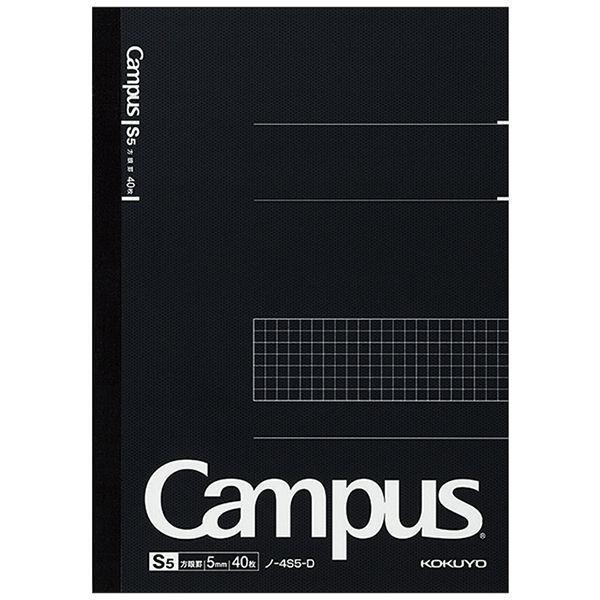 コクヨ キャンパスノート セミB5 至上 5mm方眼罫 ノ-4S5-D 1冊 販売期間 限定のお得なタイムセール 40枚