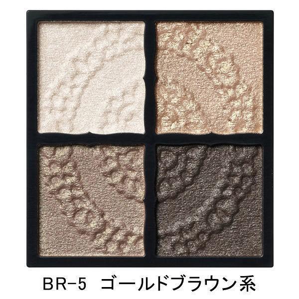 ヴィセ ファッション通販 Visee リシェ 至上 グロッシーリッチ アイズ コーセー BR-5ゴールドブラウン系