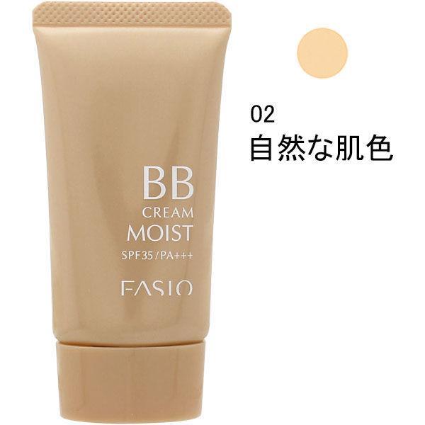 ファシオ 物品 BBクリーム モイスト 安心の定価販売 002自然な肌色 コーセー SPF35 30g PA+++
