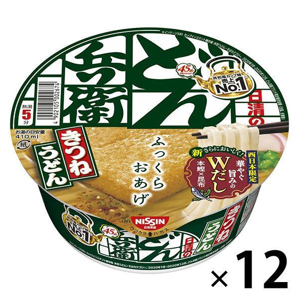 ストア 日清食品 日清のどん兵衛 お求めやすく価格改定 きつねうどん 12個入り 西日本版