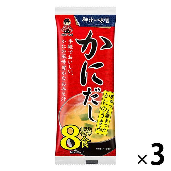 安心と信頼 神州一味噌 即席生みそ汁 定番から日本未入荷 かにだし 3個 8食